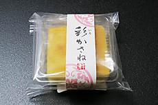 Mijinko1