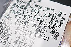 Mijinko2