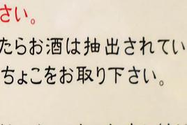 Chushutsu2