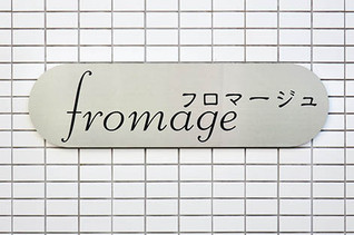 Fromage4