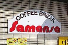 Samansa2