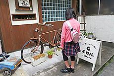 Chiroru1