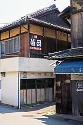 Kikutsukasa1