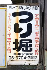 Onajimi1