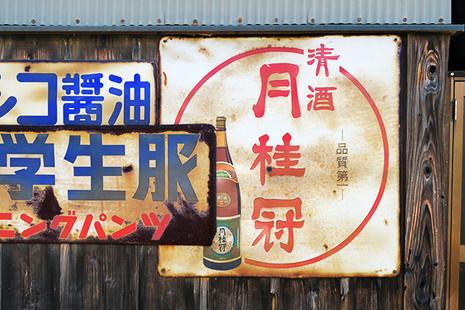 Okadaura2