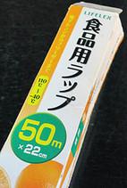 Isadaku1