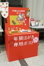Kaishasei1