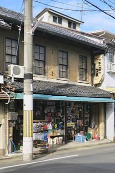 Fujikoshi2