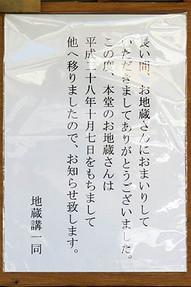 Akihokora4