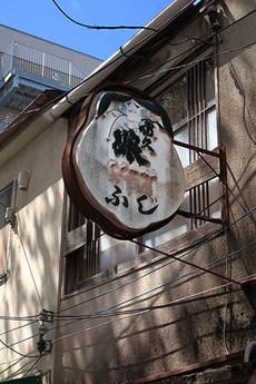Otafukumusume1