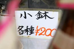 Koganeki2