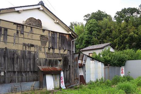 Tsuruhaku
