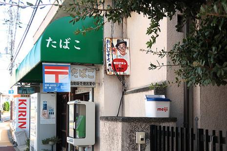 Oishiidesuyo1