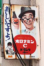 Oishiidesuyo2