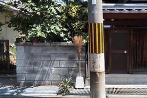 Sakasahouki2