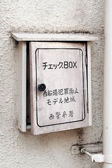 Checkbox2