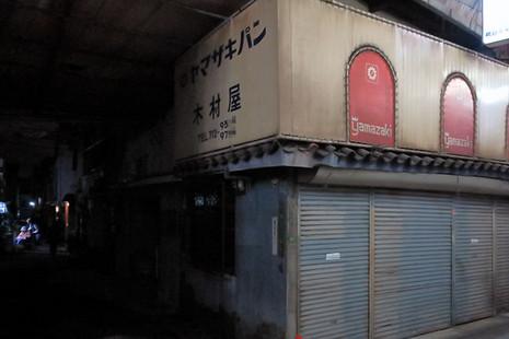 Kimuraya