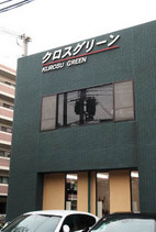 Kurosu1