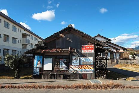 Kikusuikoya1
