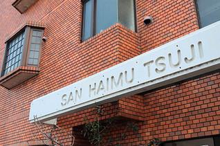 Sanhaimu1