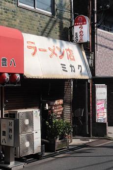 Mikaku2
