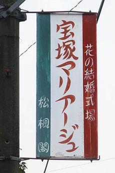 Zukamari2