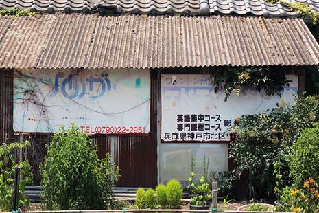 Himegaku1a