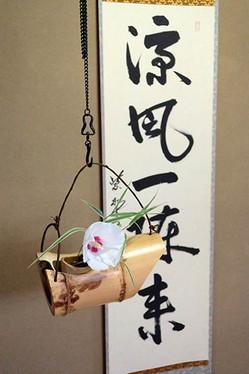 Ryofu1