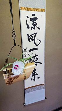 Ryofu2