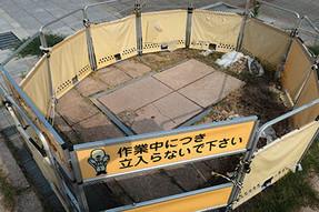 Sagyochu2