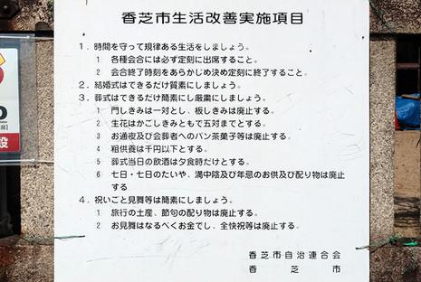 Kaizen2
