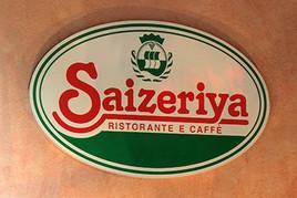 Saizeriya2