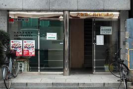 Kitashurui2