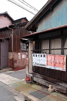 Kagijirushi1