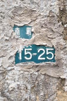 1525b