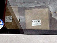 Daikokujiyuu