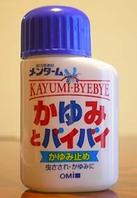 Kayumitobaibai_2