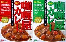 Curryya