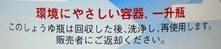 Daitoku1_2