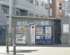 Koshitsu