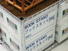 Bookstasod
