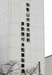 Nagaihitsukoi