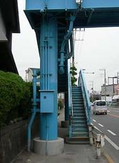 Ikezuhashira