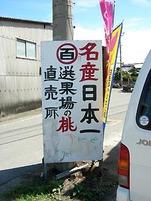 Maruhyaku_2