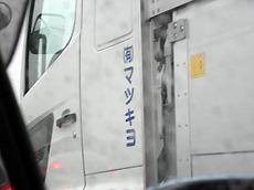 Matsukiyo0