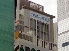 Daikita1