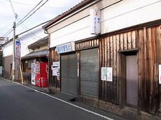 Sugimoto1