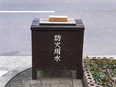 Yosui2
