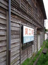 Kashikouba2