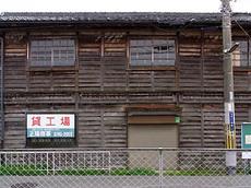 Kashikouba3